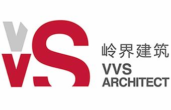 嶺界建筑設計咨詢(上海)有限公司