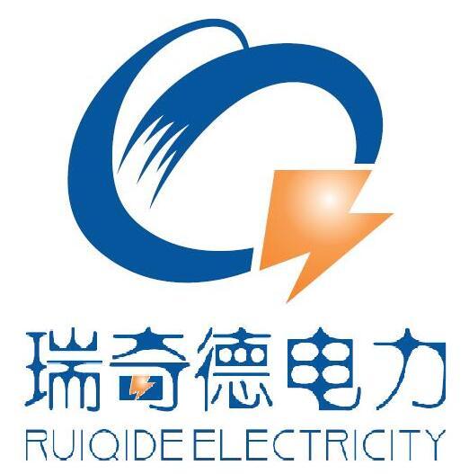 深圳瑞奇德電力設備有限公司