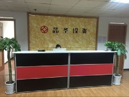 武汉黎昕晶圣投资咨询有限公司