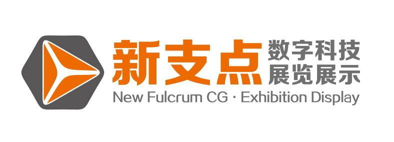 新支点数字科技(宜昌)有限公司