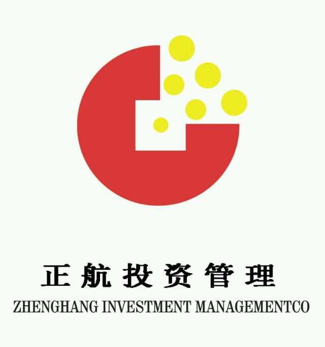 天津市正航資產管理有限公司