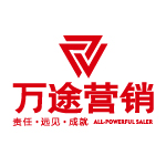 南京万途房地产营销策划有限公司