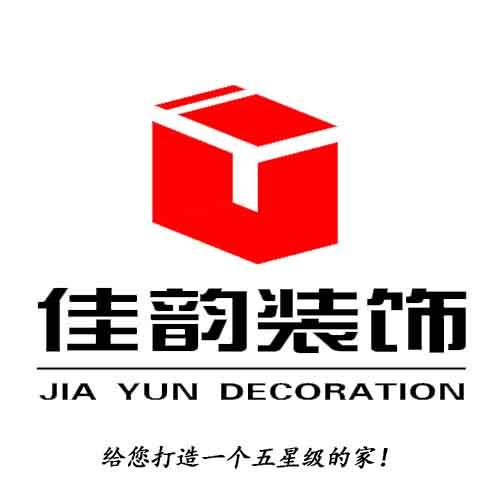 廣州佳韻裝飾工程有限公司