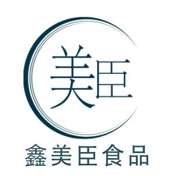 福建鑫美臣食品有限公司