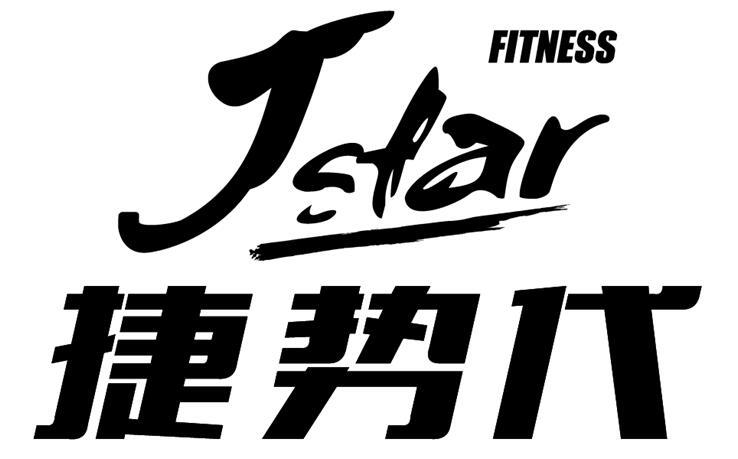 上海捷势代体育管理有限公司