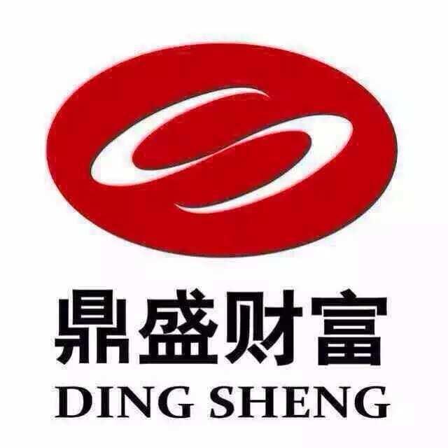 鼎盛財富投資管理(北京)有限公司煙臺分公司