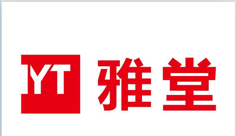 长沙市雅隆堂电子商务有限公司