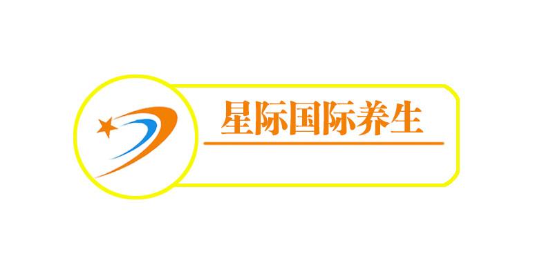 广东星际生物科技有限公司