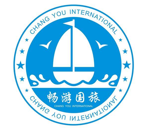 武汉畅游天下国际旅行社有限公司