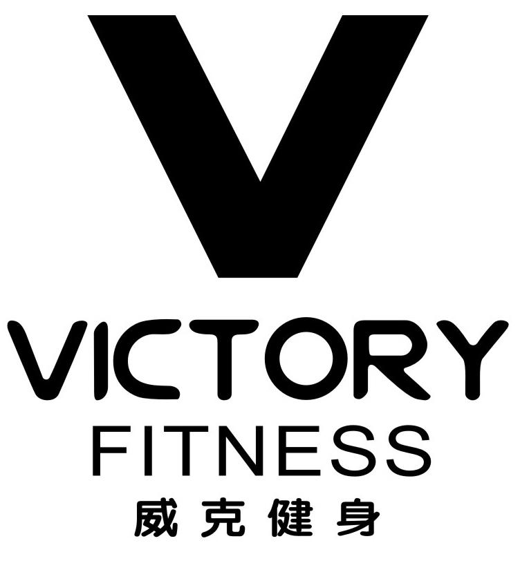广州市巨斯威克健身有限公司