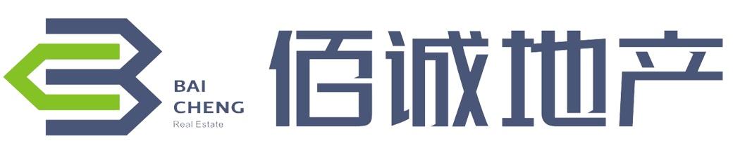 温州佰诚房地产营销有限公司