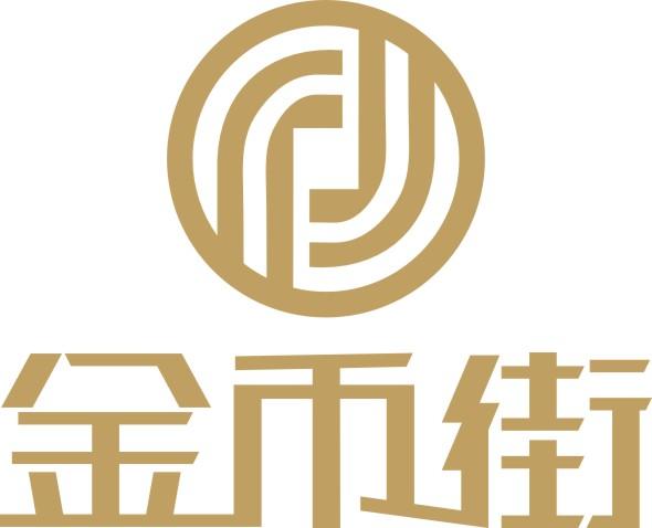杭州金币街网络科技有限公司