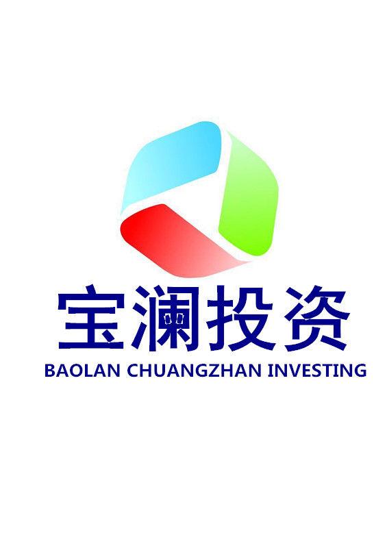 寶瀾創展(天津)企業管理咨詢有限公司