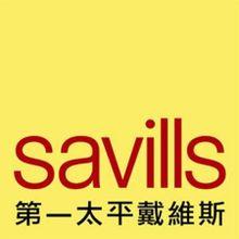 第一太平戴维斯物业顾问(广州)有限公司超多维科技大厦管理处