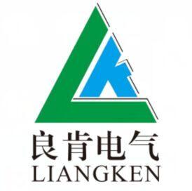上海良肯电气有限公司
