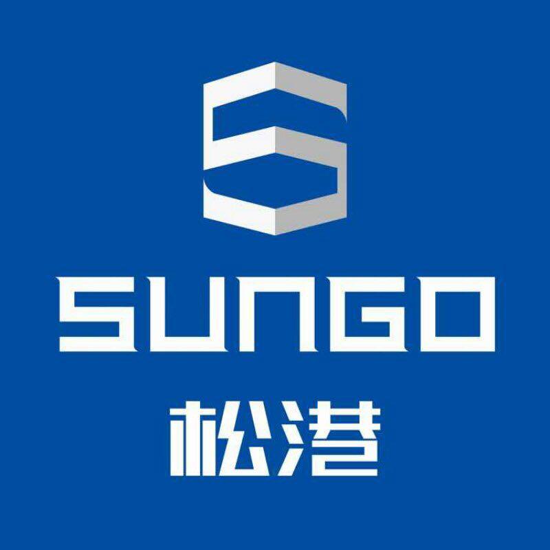 上海松港文化創意發展有限公司