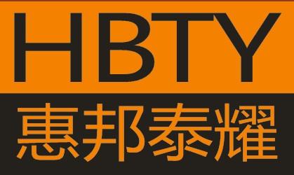 淮安惠邦泰耀國際貿易有限公司