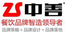 西安中善品牌設計有限公司