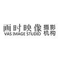 画时映像(厦门)文化传媒有限公司