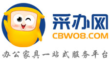广州吉沃科技有限公司