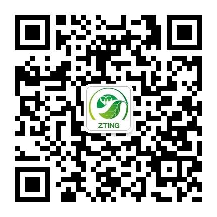 广州市卓婷电子商务有限公司