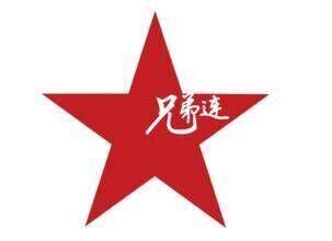 廣州易第優軟件科技有限公司