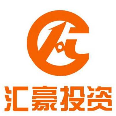 杭州匯豪投資管理有限公司