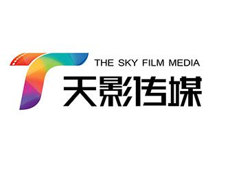 河北天影文化传播有限公司