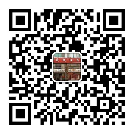武汉市美城佳居装饰有限公司