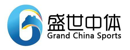 盛世中體體育發展(天津)有限公司