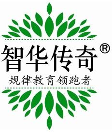 沧州智华正悟企业管理咨询有限公司