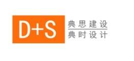 杭州典时建筑设计有限公司