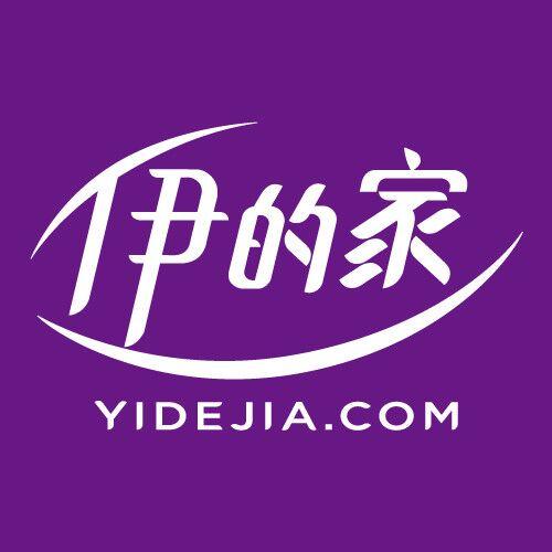 中山卓萃電子商務有限公司