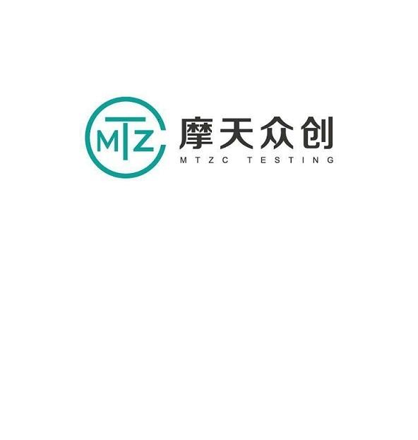 摩天眾創(天津)檢測服務有限公司