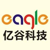 湖南億谷科技發展股份有限公司