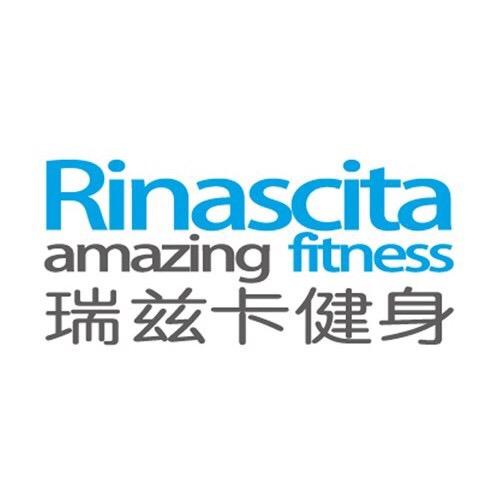 上海瑞兹卡健身管理有限公司