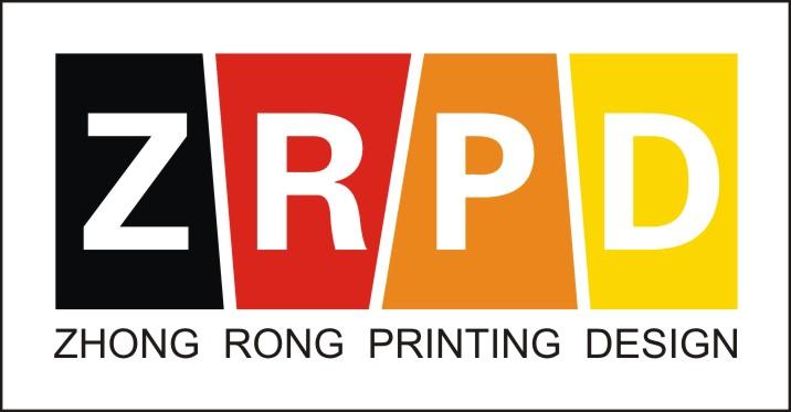 武漢市眾榮印刷設計有限公司