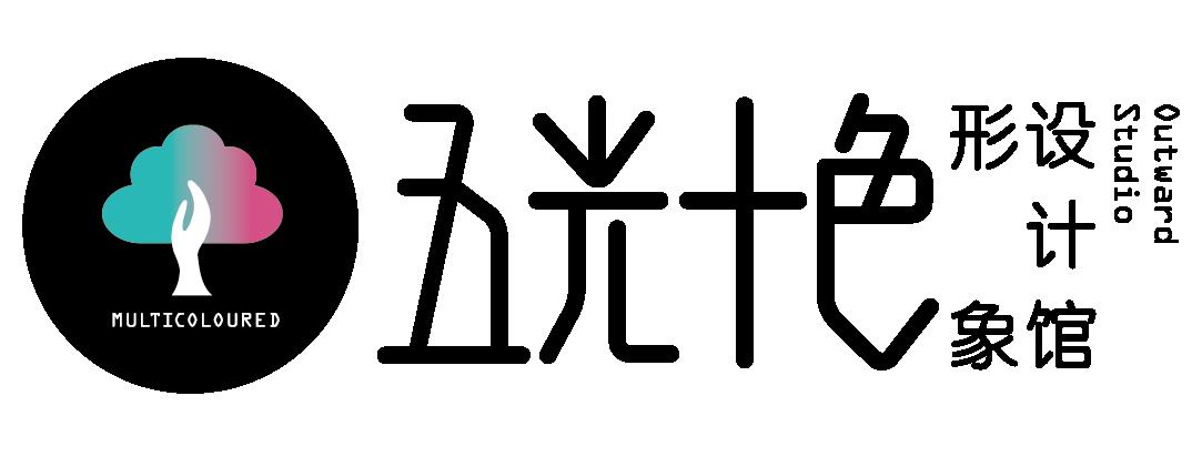 杭州五光十色形象设计有限公司