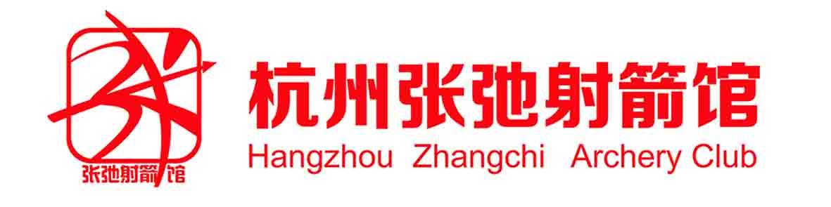 杭州市拱墅区张弛健身馆