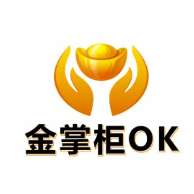 重庆金掌柜商务信息咨询有限公司