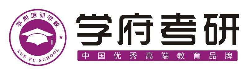衡阳市学府教育科技有限公司