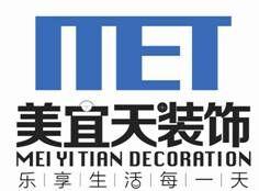 美宜天(天津)裝飾工程有限公司