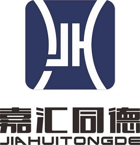 嘉匯同德(天津)企業管理咨詢有限公司