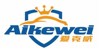 沧州市爱克威汽车技术服务有限公司