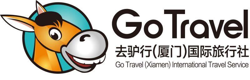 去驴行(厦门)国际旅行社有限公司