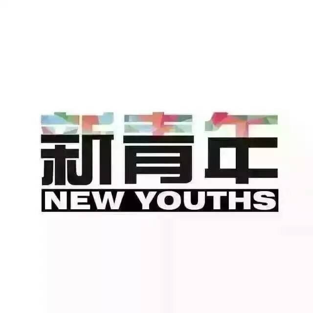 湖南思格文化傳播有限公司