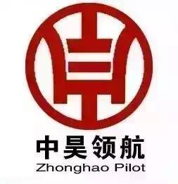 大庆中昊领航投资管理有限公司秦皇岛分公司