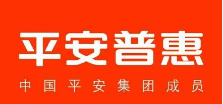 平安普惠投资咨询有限公司厦门思明分公司