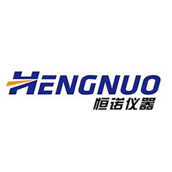 湖南恒诺仪器设备有限公司