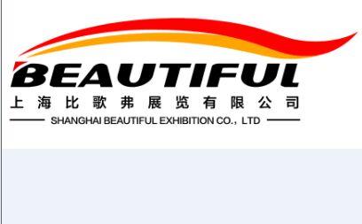 上海比歌弗展览有限公司
